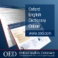 Oxford English Dictionary Online Logo